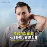 کاور آهنگ Edris Ghojavand - Sade Nemigzaram Azat