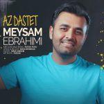 کاور آهنگ Meysam Ebrahimi - Az Dastet