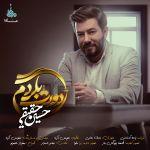 کاور آهنگ Hossein Haghighi - Doret Begardam