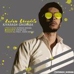 کاور آهنگ Kiyarash Ghoraba - Zadam Gheydeto
