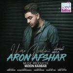 کاور آهنگ Aron Afshar - Yare Ghadimi
