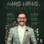 کاور آهنگ Hamid Hiraad - Khosham Miad