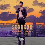 کاور آهنگ Shahrad - Boghze Sangi