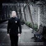 کاور آهنگ Fardin Kanani - Eshghhaye Doroogh