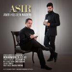 کاور آهنگ Amir Hossein Naderi - Asir