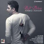کاور آهنگ Hamid Askari - Raft Delam