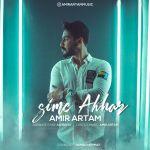 کاور آهنگ Amir Artam - Sime Akhar