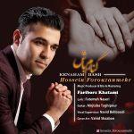 کاور آهنگ Hossein Forouzanmehr - Kenarm Bash