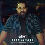 کاور آهنگ Reza Sadeghi - Tehroon