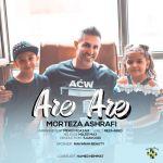 کاور آهنگ Morteza Ashrafi - Are Are