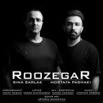 کاور آهنگ Sina Sarlak - Roozegar (Ft Mostafa Pashaei)