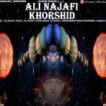 کاور آهنگ Ali Najafi - Khorshid
