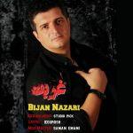 کاور آهنگ Bijan Nazari - Ghorbat