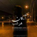 کاور آهنگ Arkan - Har Shab