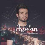 کاور آهنگ Arsalan - Man