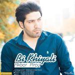 کاور آهنگ Akbar Piray - Bi Khiyali
