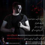 کاور آهنگ Sasan Zahedi Fard - Saykoz