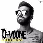 کاور آهنگ Sobhan - Divoone