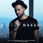 کاور آهنگ Masoud Moradi - Bia Bargard