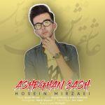 کاور آهنگ Hosein Mirzaei - Ashegham Bash