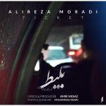 کاور آهنگ Alireza Moradi - Bilit