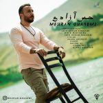 کاور آهنگ Mehran Ghasemi - Hesse Azadi