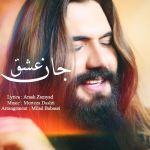 کاور آهنگ Morteza Dashti - Eshgh Jan