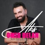 کاور آهنگ Omid Delan - Aks
