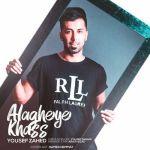 کاور آهنگ Yousef Zahed - Alagheye Khass