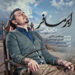 کاور آهنگ Ehsan Khajeh Amiri - Abre Mosafer