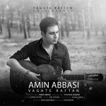کاور آهنگ Amin Abbasi - Vaghte Raftan