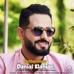 کاور آهنگ Danial Elahian - Delbaroneh