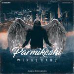 کاور آهنگ Wings - Par Mikeshi