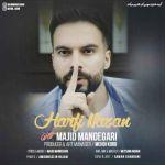 کاور آهنگ Majid Mandegari - Harfi Nazan