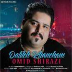 کاور آهنگ Omid Shirazi - Dalile Khandeham