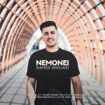 کاور آهنگ Hamed Shojaei - Nemonei