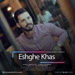 کاور آهنگ Mohammad Tasooji - Eshghe Khas