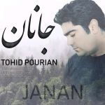 کاور آهنگ Tohid Pourian (Raha Band) - Janan