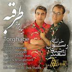 کاور آهنگ Rasoul Khorasani & Saeed Roshandel - Yaraga