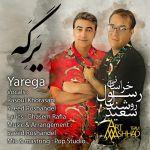 کاور آهنگ Rasoul Khorasani & Saeed Roshandel - Bia Berem Be Torghabe