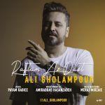 کاور آهنگ Ali Gholampour - Raftam Az Dast
