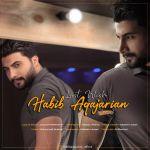 کاور آهنگ Habib Aqajarian - Arezooye Akhar