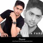 کاور آهنگ Hosein Fard - Hasrat