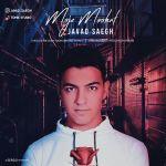 کاور آهنگ Javad Saegh - Moje Moohat