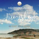 کاور آهنگ Mehdi Khodadad - Hamishegi