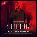 کاور آهنگ Roozbeh Bemani - Shelik Live Version
