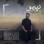کاور آهنگ Abbas Roshan Zadeh - Napors