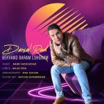 کاور آهنگ Danial Rad - Bekhand Baram Eshgham