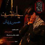 کاور آهنگ Hossein Parnian - Chele Neshin