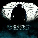 کاور آهنگ Hossein Ghadimi - Emrouze To